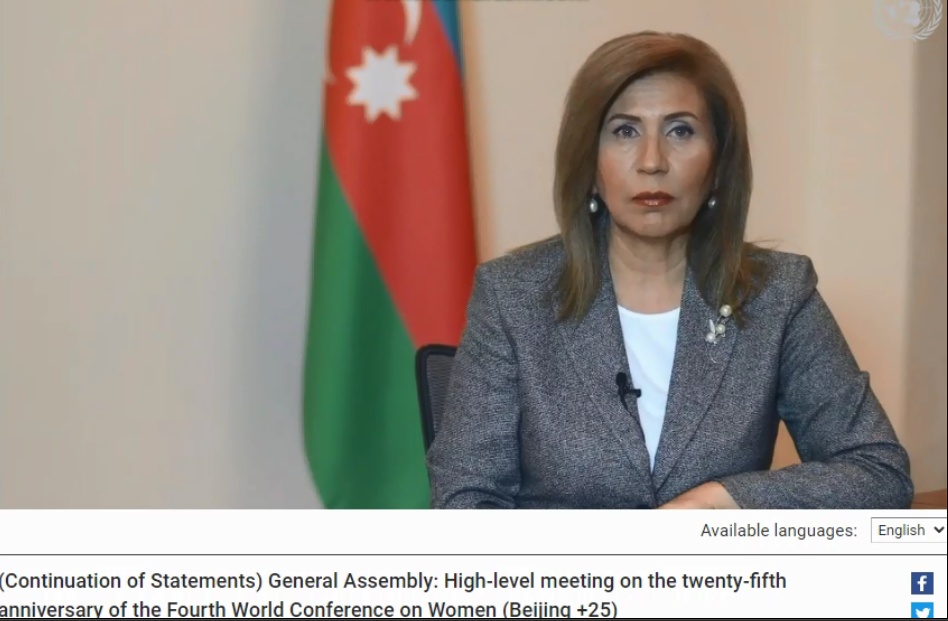 The Chairperson of the State Committee Bahar Muradova made a speech at the high-level meeting dedicated to the 25th anniversary of the IV World Conference on Women in the framework of the 75th session of the UN General Assembly